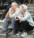 זוג קשישים גדול